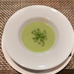 Arashida - スナップえんどうのスープ