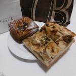 ブルディガラ エクスプレス - パン2種