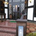 茶羅 - 入り口