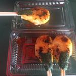 京丹波 - 料理写真:五平餅
