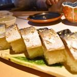 106787059 - 金華さば棒寿司