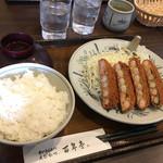 百年亭 - 海老かつ定食