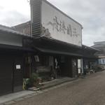 三國湊座 - 建物外観