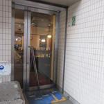 大東縁 - 店舗入口