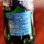 CAFE DROME - 【2019.5.1(水)】ール800円