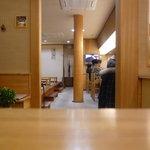 手打ちうどん 新富 - ☆店内は座敷とカウンター&テーブル席です☆