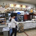 1068852 - あくまでも、パーキングエリアの食堂なのではありますが。