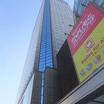 10680577 - 品川プリンスホテル 【 2011年11月 】
