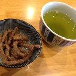 そば処たじま - 蕎麦かりんとう