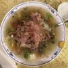歓歓   - 料理写真:京の皿うどん 900円