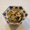 日本料理 大竹 - 料理写真: