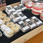 皆野農産物直売所 - 料理写真:手作りお惣菜