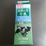 奥中山高原農協乳業 株式会社 - ドリンク写真: