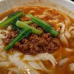 toushoumenhinabeseianryourishi-an - 担担刀削麺