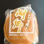 山田屋 製菓舗 - 料理写真: