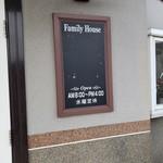ファミリーハウス -