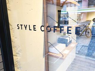 スタイルコーヒー - STYLE COFFEE