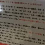 Kousaishuka fanfan -