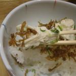 和だし茶漬け 一休 - 縮緬山椒と摘み上げ湯葉