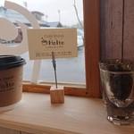 Cafe Stand Halte - ドリンク写真:コーヒー