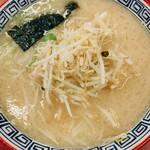 金豚 - 透き通る豚骨スープってやつね
