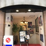 Shouwa - お店の入口 ココから地下へ