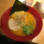 えびそば えび助 - 海老鶏白湯そばsio 880円