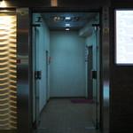 teppannikubaruburujowa - このビルの3階
