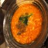 來杏 担担麺房 - 料理写真:汁有り担々麺  900円