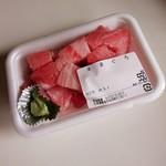 恵庭 高橋 - 料理写真:本まぐろ 550円