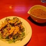 10684292 - ランチのサラダとスープ