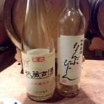 熟成酒屋 花 - 利酒セットボトル.JPG