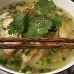 ベトナム屋台料理 ファン フォー - 楽しい箸