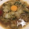 彩華 - 料理写真:サイカラーメン玉子入り(小) 750円