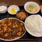 中華料理 福満亭 - 麻婆豆腐定食