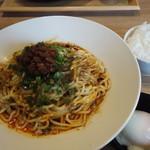 担々麺 ぺんぺん - 汁なし坦坦麺850円