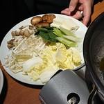106850700 - 野菜
