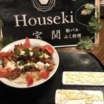 Houseki -