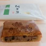 やまだ屋 - 料理写真:桐葉菓(断面)