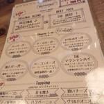 3Rings - ハンバーガーメニュー