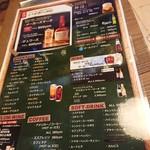 3Rings - お酒メニュー