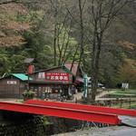 渓流茶園 - オープン前の全景