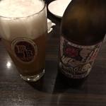 waintokurafutobi-ruharubaru - ベアードビール  セゾンさゆり 1,000円