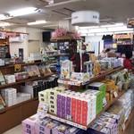 金立サービスエリア 上り ショッピングコーナー - 金立SA(上り線) ショッピングコーナー