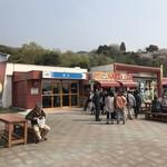 金立サービスエリア 上り ショッピングコーナー - 長崎自動車道 金立SA(上り線)