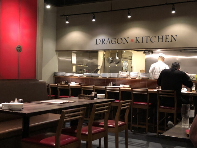 Dragon Kitchen Kuwana Inabe Chinese Tabelog