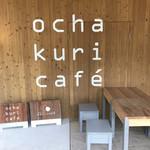 おちゃくりcafe -