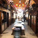 鹿の谷3丁目食堂 -