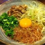 麺屋 一揆 - 塩チャーシューまぜそば(800円)