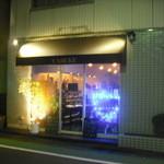 ヤベケ - バー YABEKE